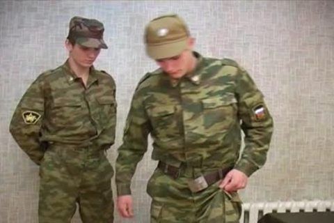 Soldier gets A spanking before jerking off!